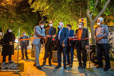 افتتاح ۲ هزار میلیارد ریال پروژه در منطقه ۵ شهرداری اصفهان