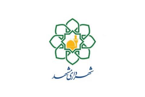 لیست ۹ نفره گزینههای شهردار مشهد