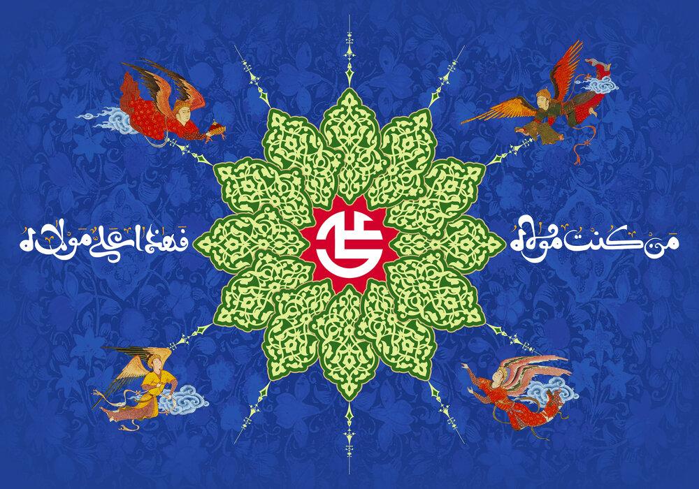 همه اعمال عید غدیر خم + نماز، فضلت، آداب شب و روز عید و دعای ندبه