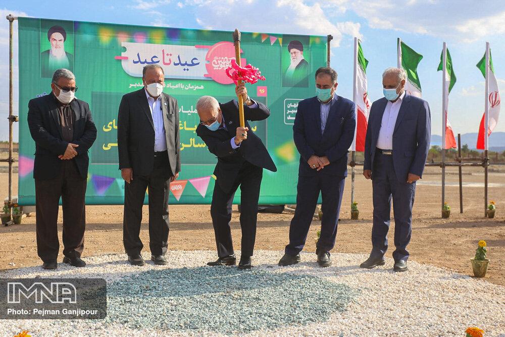 آیین افتتاح بازار بین المللی گل و گیاه ارغوان