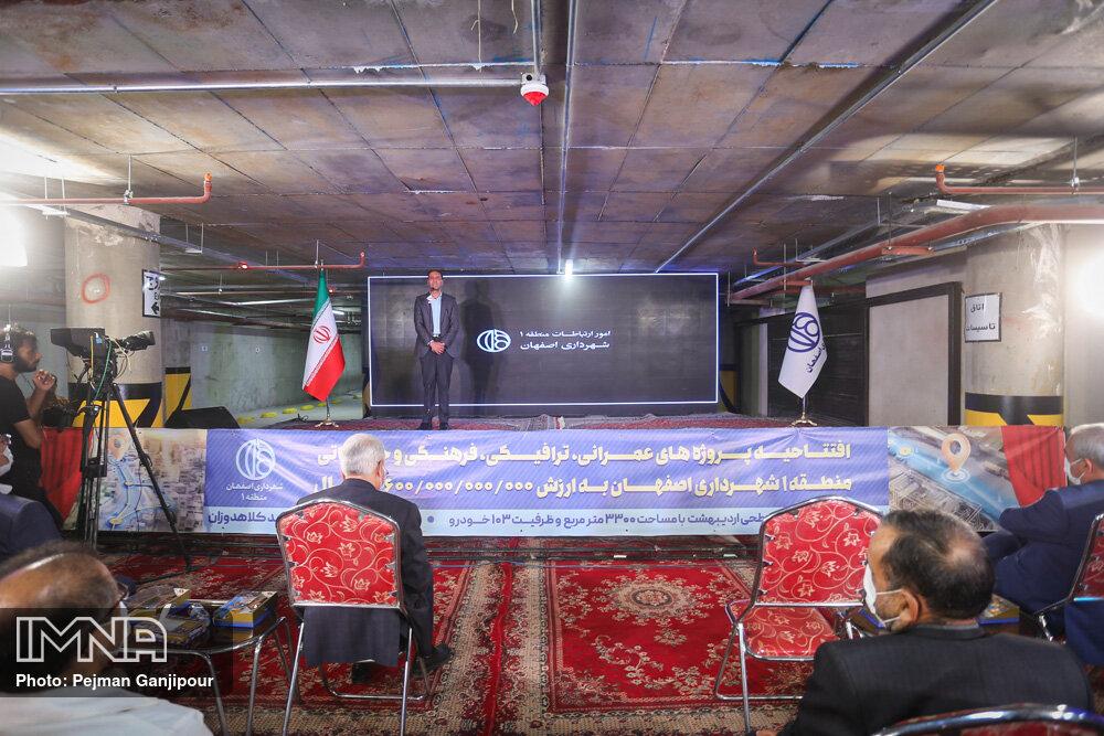 آئین افتتاح و کلنگ زنی پروژههای منطقه یک شهرداری