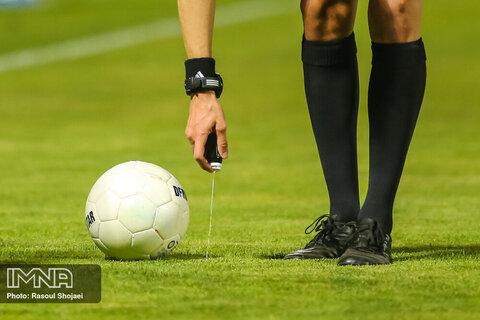 اسامی داوران نیمه نهایی جام حذفی فوتبال اعلام شد