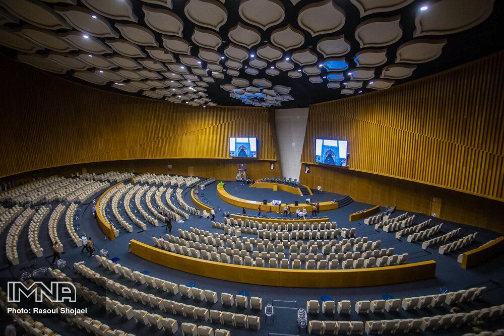 سالن اجلاس سران؛ از ۸۹ تا ۱۴۰۰