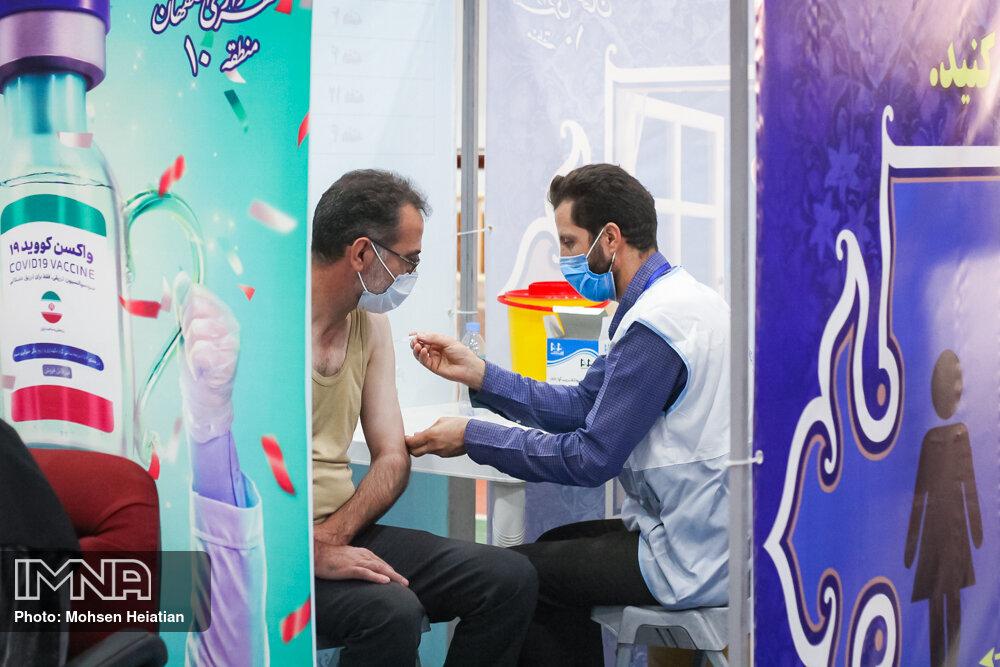 آخرین آمار واکسیناسیون کرونا ایران ۱۲ مرداد