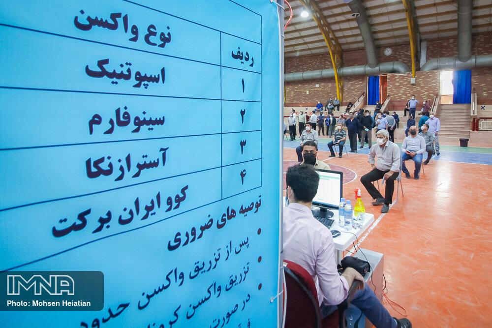 نبود واکسن برای تزریق دوز اول در اصفهان/ رانندگان تاکسی اینترنتی و دانشجویان مراجعه نکنند