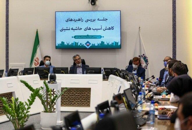 کارنامه ۴ سال فعالیت کمیسیون اجتماعی و محیط زیست شورای شهر اصفهان