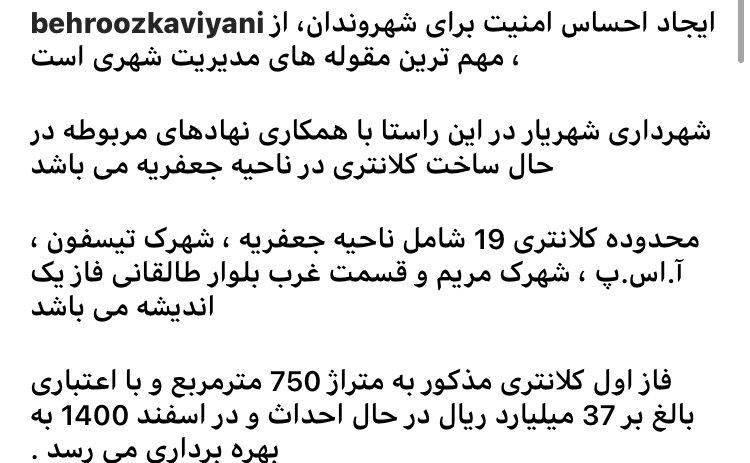 خرید ۳۲ میلیارد ریال تجهیزات آتش نشانی در شهرداری شهریار