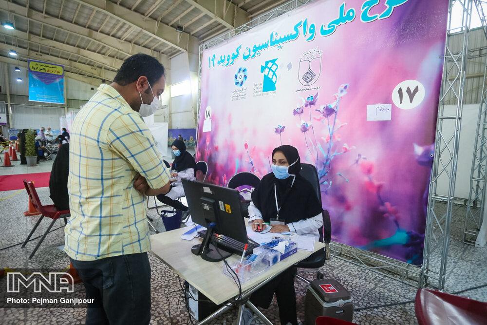 تسریع در واکسیناسیون دانشجویان فعال در مراکز تزریق واکسن