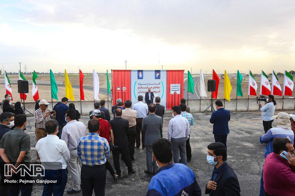 افتتاح پروژه ترافیکی شهرداری در مناطق کم برخوردار اصفهان