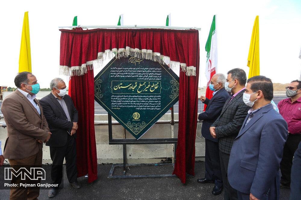 افتتاح پروژههای ترافیکی شهرداری در مناطق کم برخوردار اصفهان