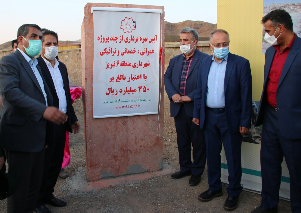 پروژههای عمرانی، خدماتی و ترافیکی منطقه ۶ تبریز به بهره برداری رسید