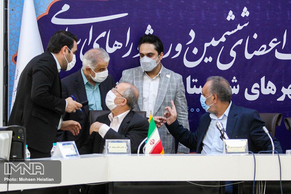آیین تحلیف اعضای ششمین دوره شورای اسلامی شهر اصفهان