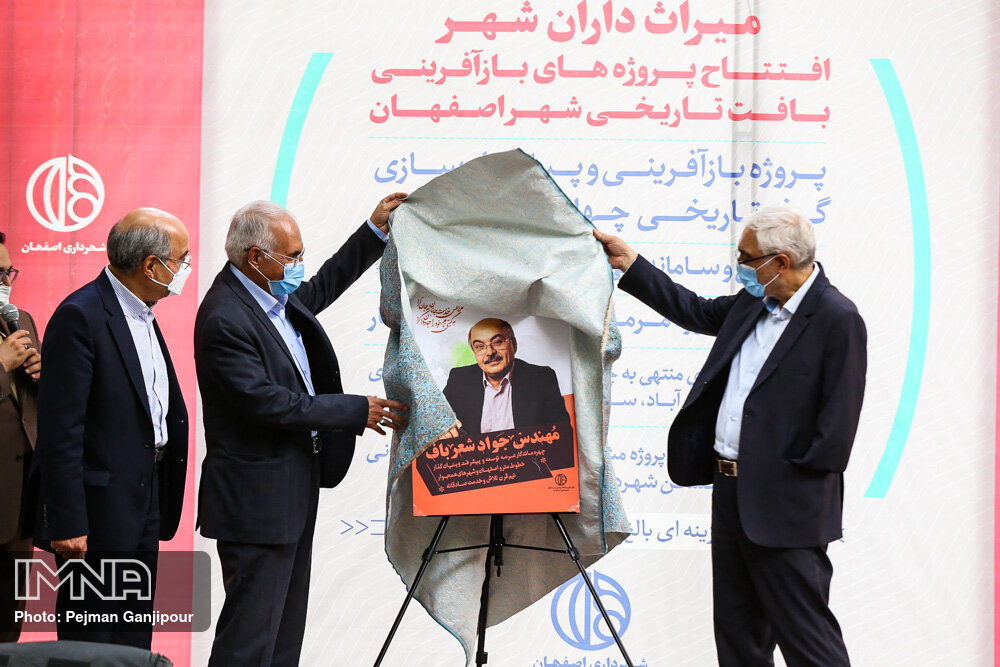 افتتاح پروژه های بازآفرینی بافت تاریخی اصفهان