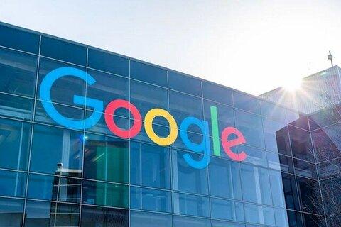 ولخرجی کم سابقه گوگل برای خرید ملک!