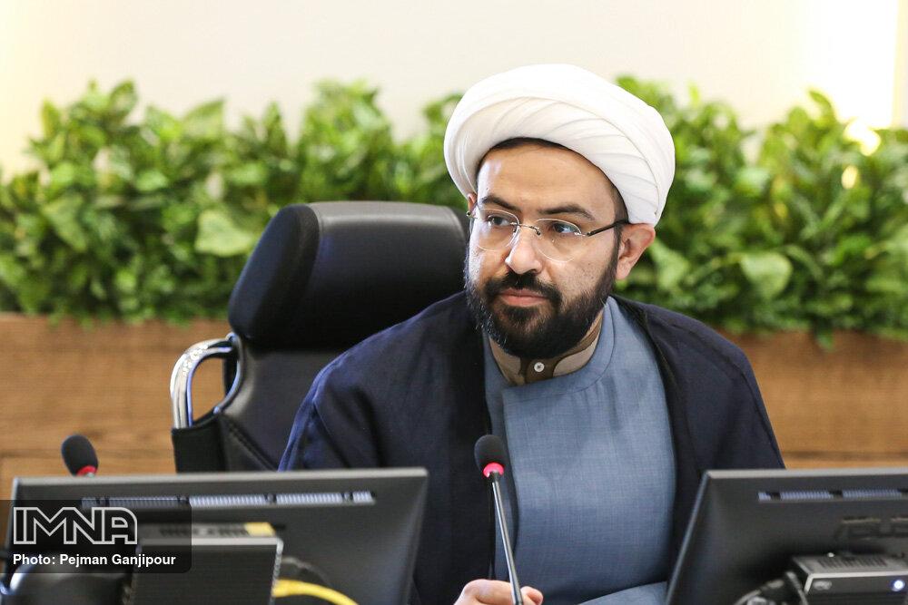 نگاه حمایتی شورای شهر اصفهان به گروههای آسیبدیده اجتماعی