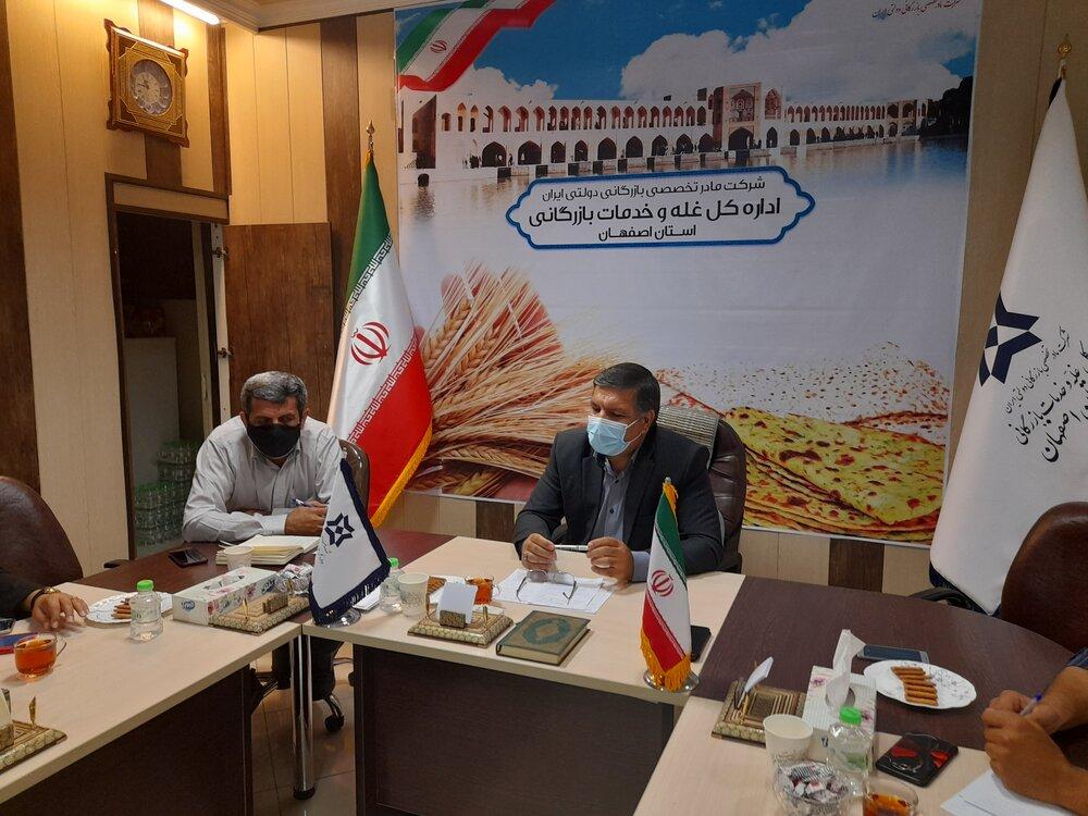تولید ۲۰ درصد شکر کشور در اصفهان