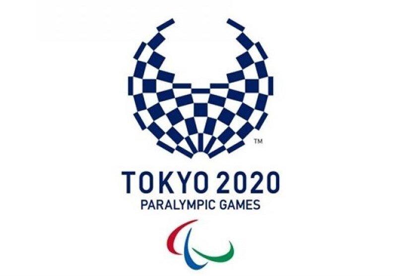 وضعیت کاروان پارالمپیک ایران در روز دهم