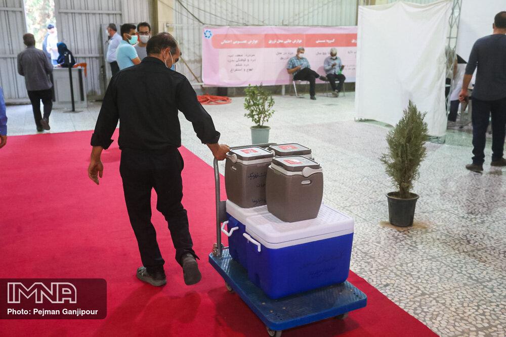 ظرفیت واکسن اصفهان فردا تمام میشود