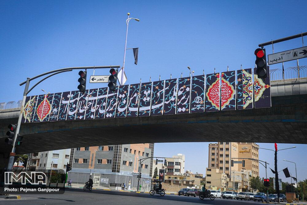 اصفهان؛ شهر حسینی/ تمهیدات ویژه شهرداری در ایام محرم