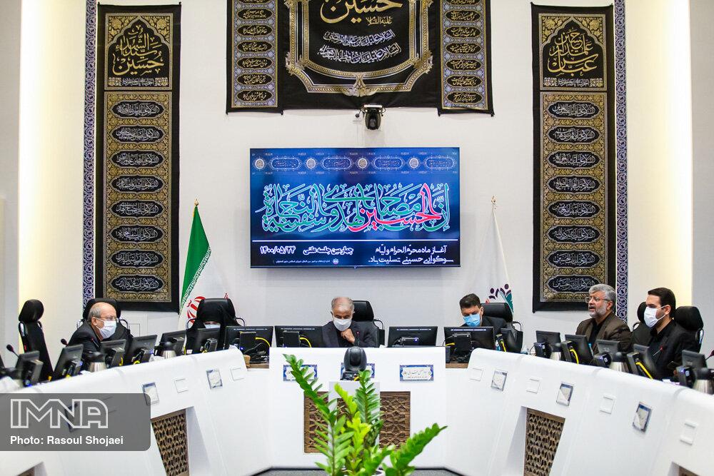 کمک ۱۰ میلیارد ریالی شهرداری اصفهان به حوزه بهداشت و سلامت