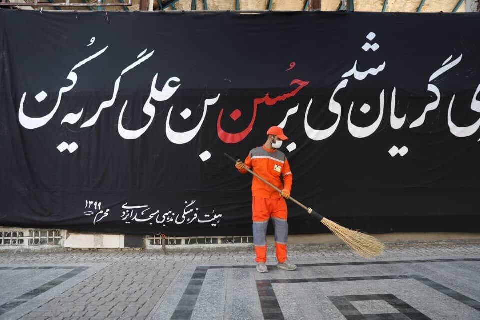 آماده باش نیروهای خدمات شهری در تاسوعا و عاشورای حسینی