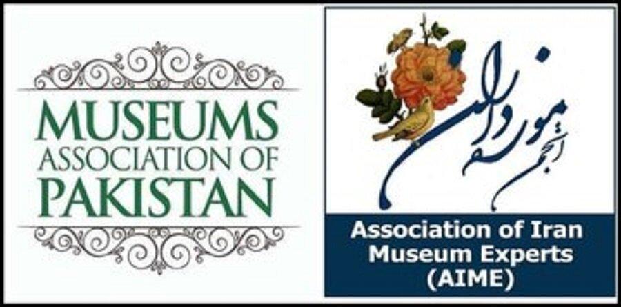 فراخوان کنفرانس بین المللی مجازی موزهها ۲۰۲۱