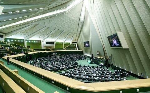 دستور کار هفته آینده کمیسیونهای تخصصی مجلس
