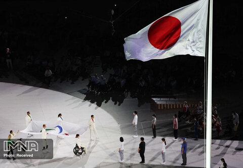 حمل پرچم پارالمپیک