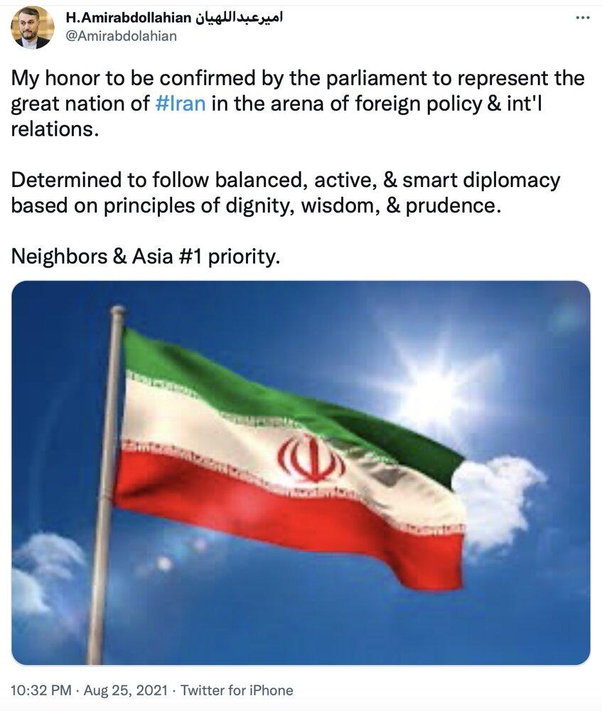 امیر عبداللهیان: همسایگان و آسیا اولویت اول من است