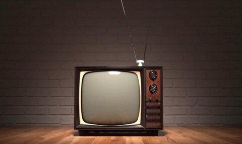 ویژه برنامه های دفاع مقدس تلویزیون