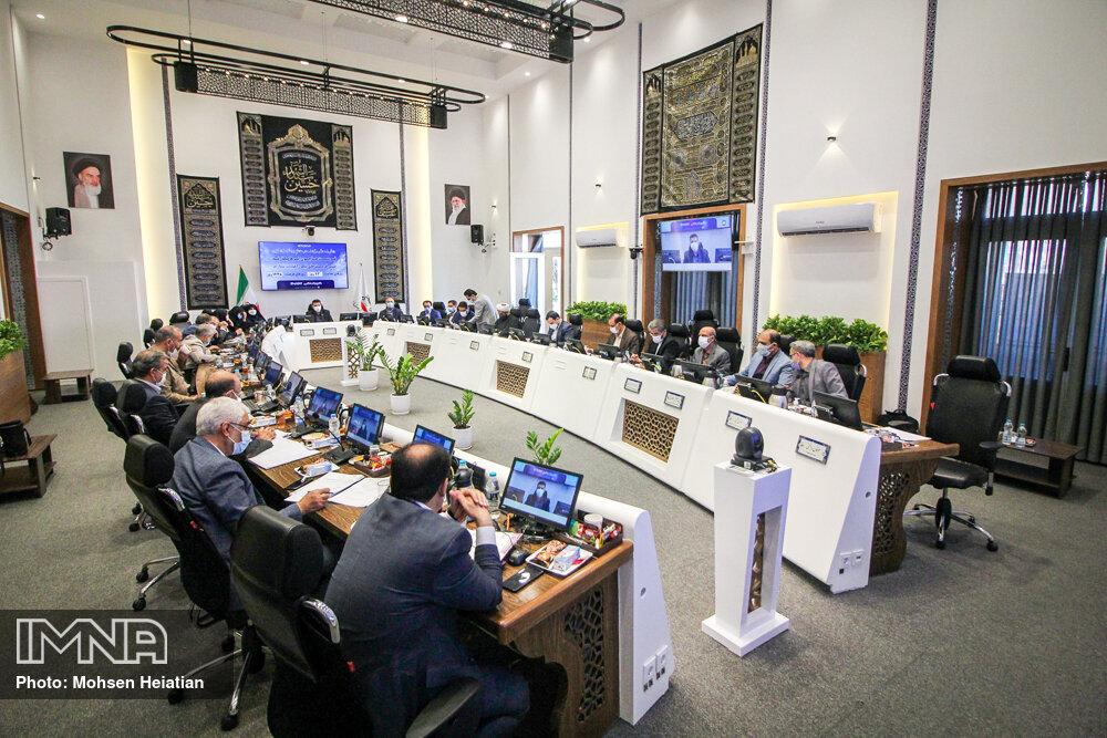 هفتمین جلسه شورای اسلامی شهر اصفهان