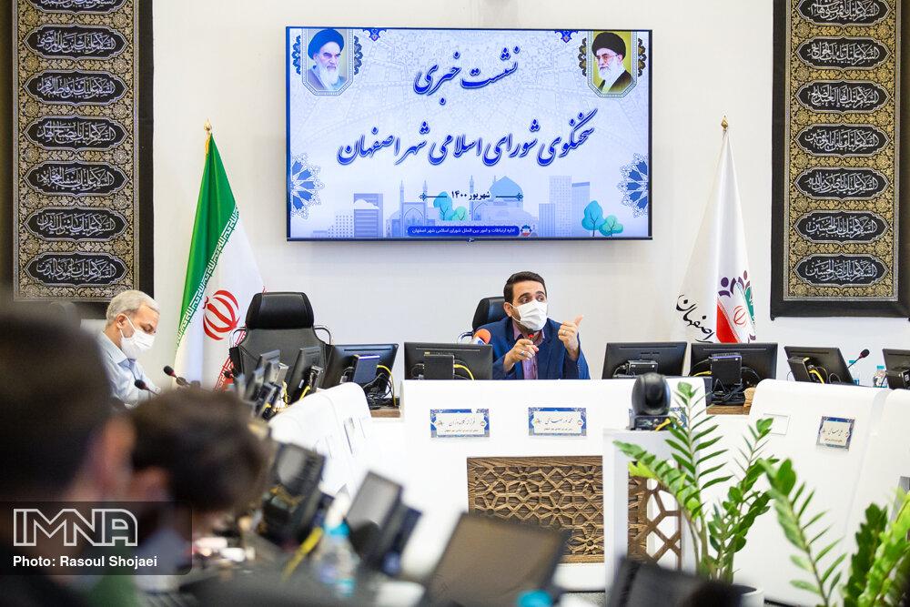 نشست خبری سخنگوی شورای اسلامی شهر اصفهان