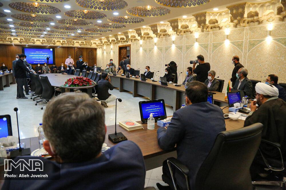 نشست وزیر فرهنگ و ارشاد اسلامی با اصحاب فرهنگ و هنر و رسانه اصفهان