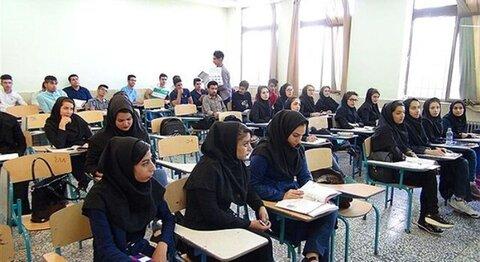 کلاسهای دانشگاههای علوم پزشکی از ۲۰ شهریور آغاز میشود