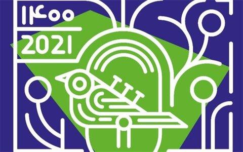 حضور ۱۰۰ آهنگساز در پانزدهمین جشنواره ملی موسیقی جوان