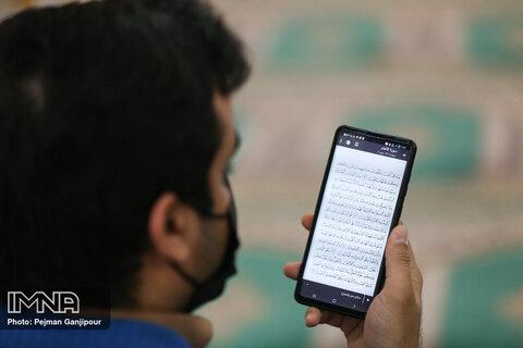مسابقات حفظ و قرائت قرآن کریم