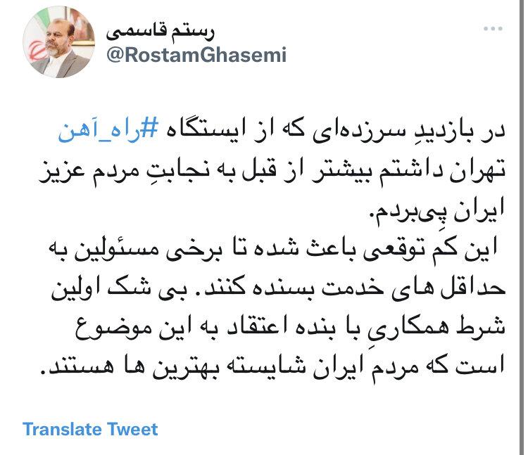 قاسمی: مردم ایران شایسته بهترینها هستند