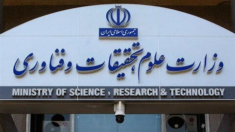 اولین انتصاب زلفی گل؛ قائم مقام وزیر علوم