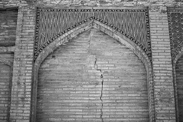شکاف فرونشست زمین بر تاریخ اصفهان