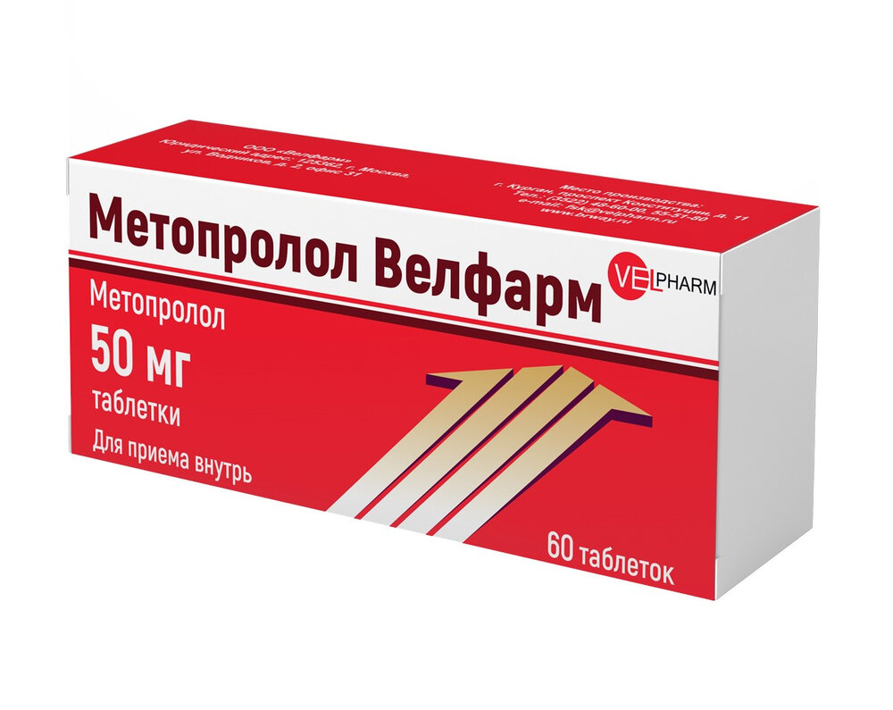 داروی جدید کرونا؛ متوپرولول