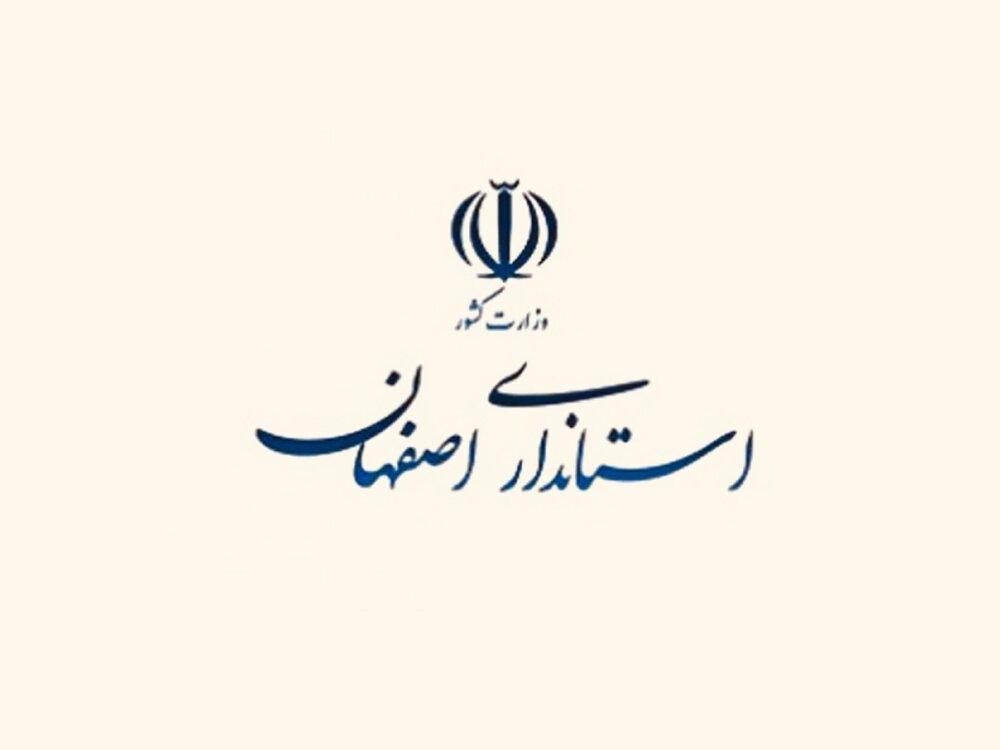 زینلیان: پیشنهاد افراد بازنشسته برای تصدی استانداری اصفهان تعجبآور است