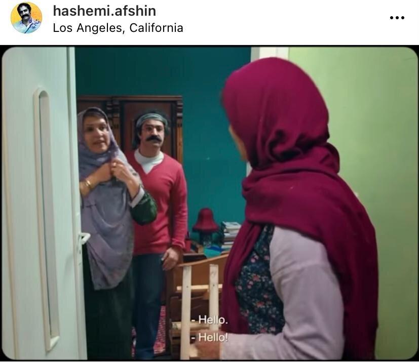 نامزدی «خداحافظ دختر شیرازی» در ۵ رشته در یک جشنواره آمریکایی