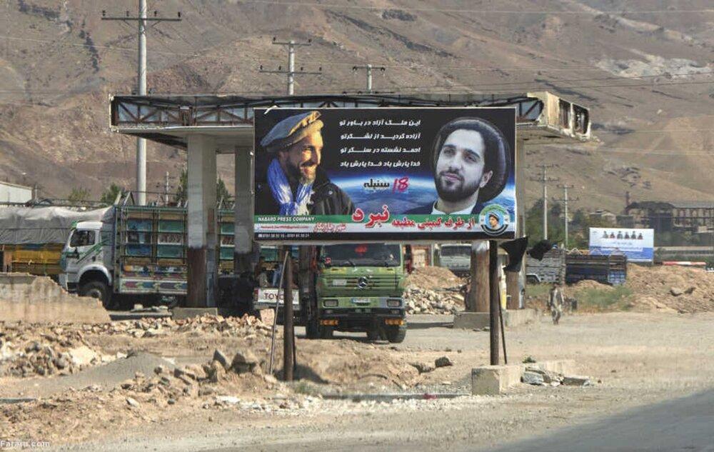 جبهه پنجشیر سه منطقه را از تصرف طالبان خارج کرد