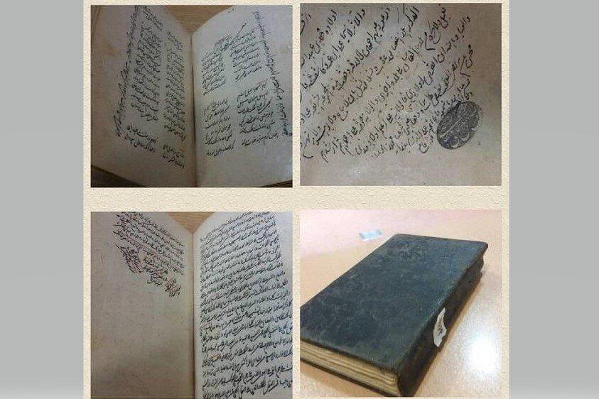 نگهداری کتابی به خط ملاصدرا در کتابخانه ملی