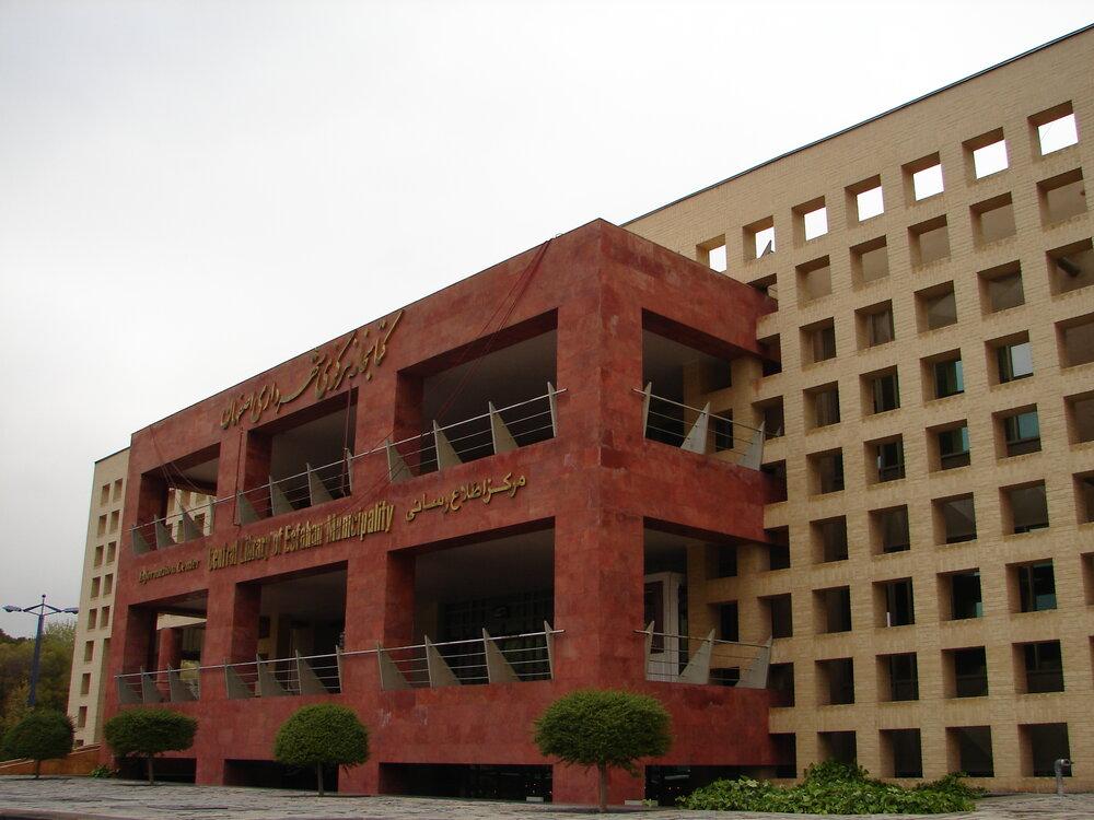 اجرای طرح بخشودگی در کتابخانههای عمومی اصفهان