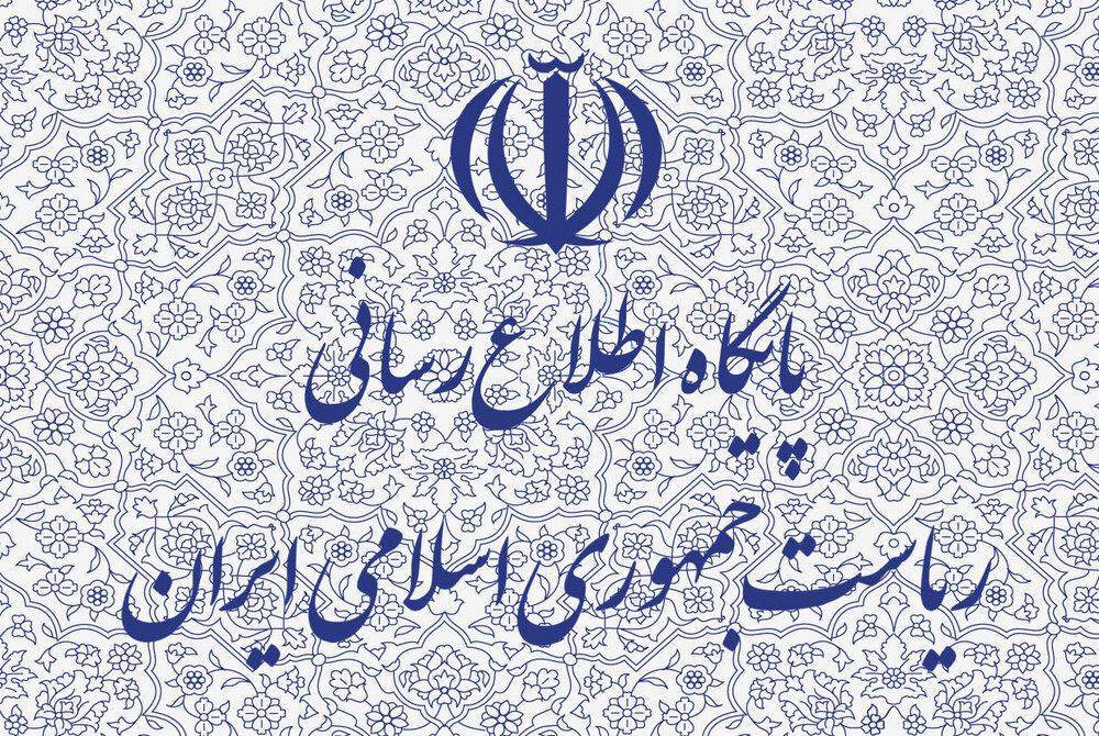 حسین رمضانیمشاور و رئیس مرکز حراست نهاد ریاست جمهوری شد