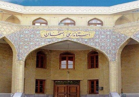 گزینههای استانداری اصفهان مشخص شدند + لیست اسامی