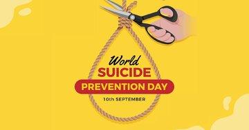 روز جهانی پیشگیری از خودکشی ۲۰۲۱ + تاریخچه، اهداف و شعار