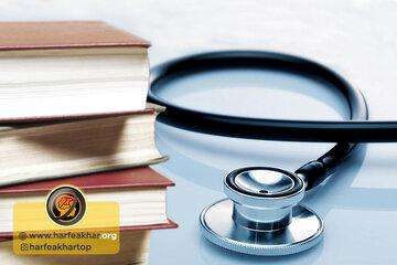 قبولی در رشته پزشکی با پکیج ها و اساتید حرف آخر