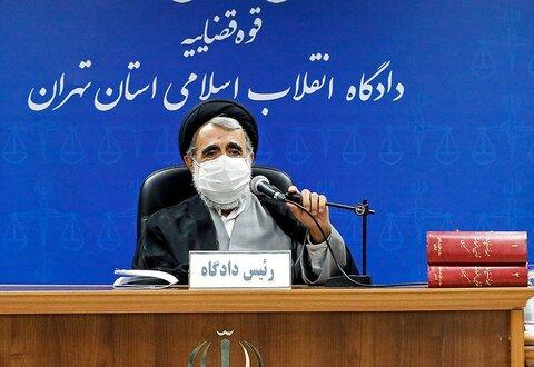 رئیس دادگاه انقلاب تهران درگذشت